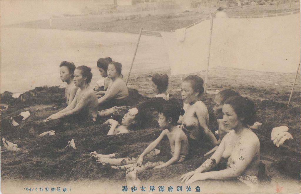 japanese-sand-baths