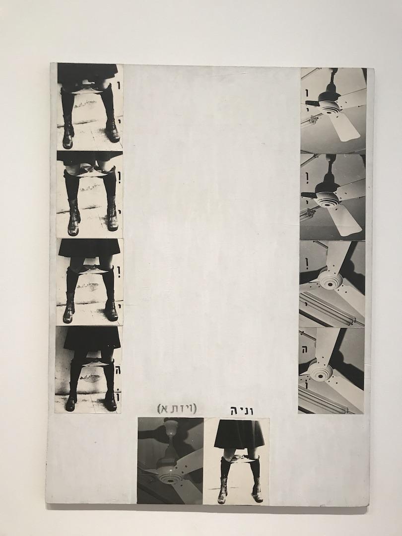Michal Naaman, Museum of Modern Art Tel Aviv