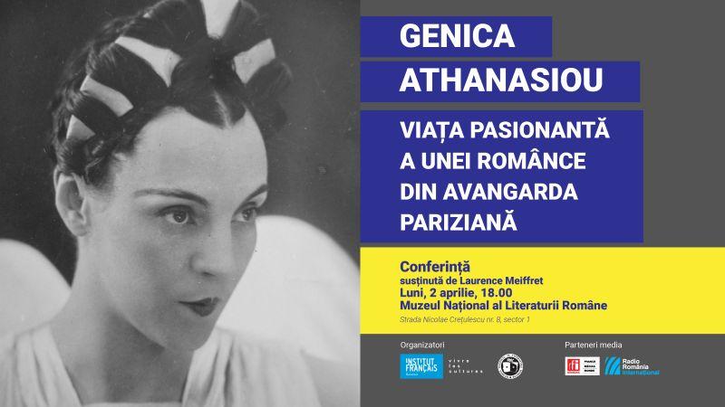 Genica Athanasiou 02.04.2018