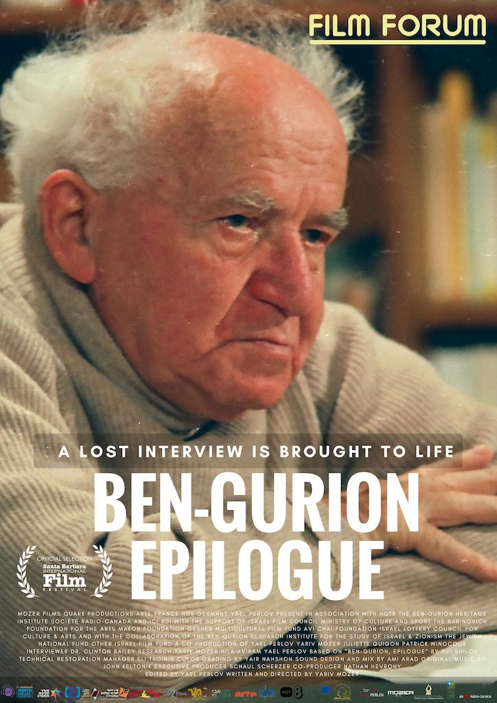 Ben Gurion Epilogue