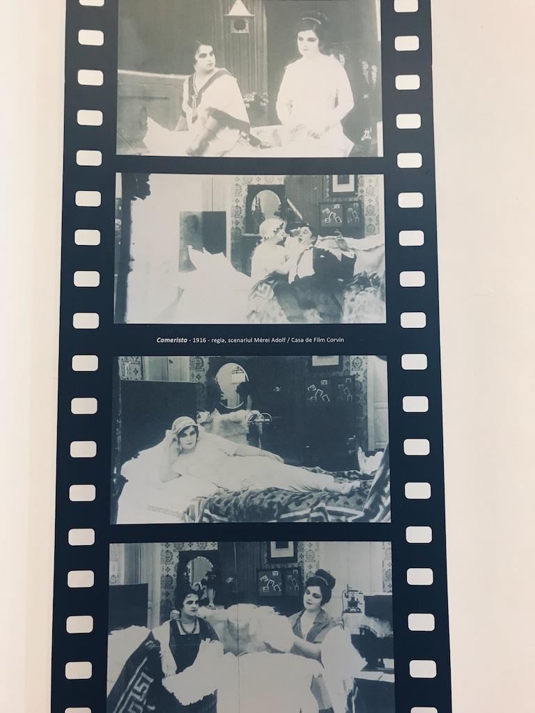 film mut