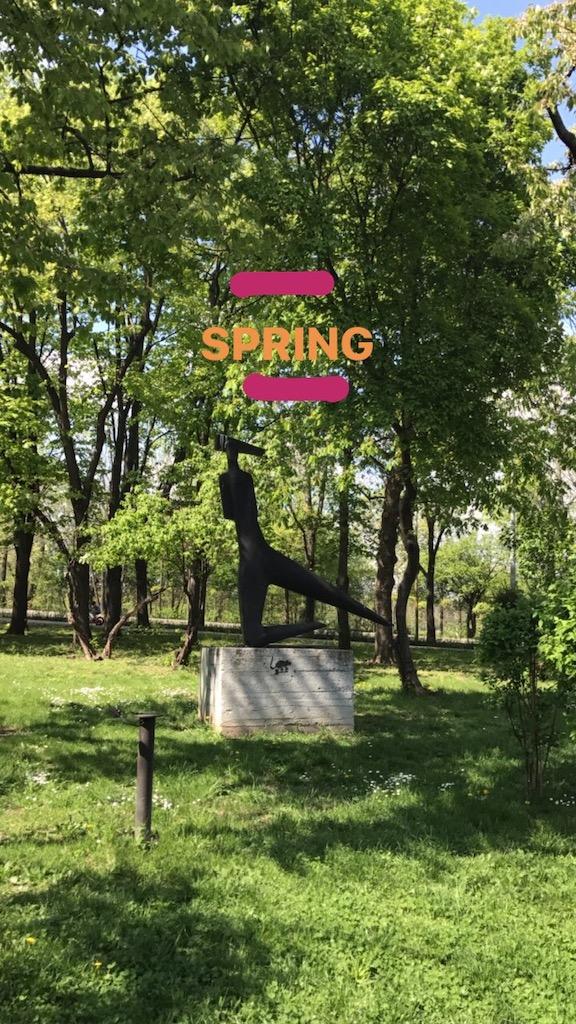 Parcul Floreasca, aprilie 2017