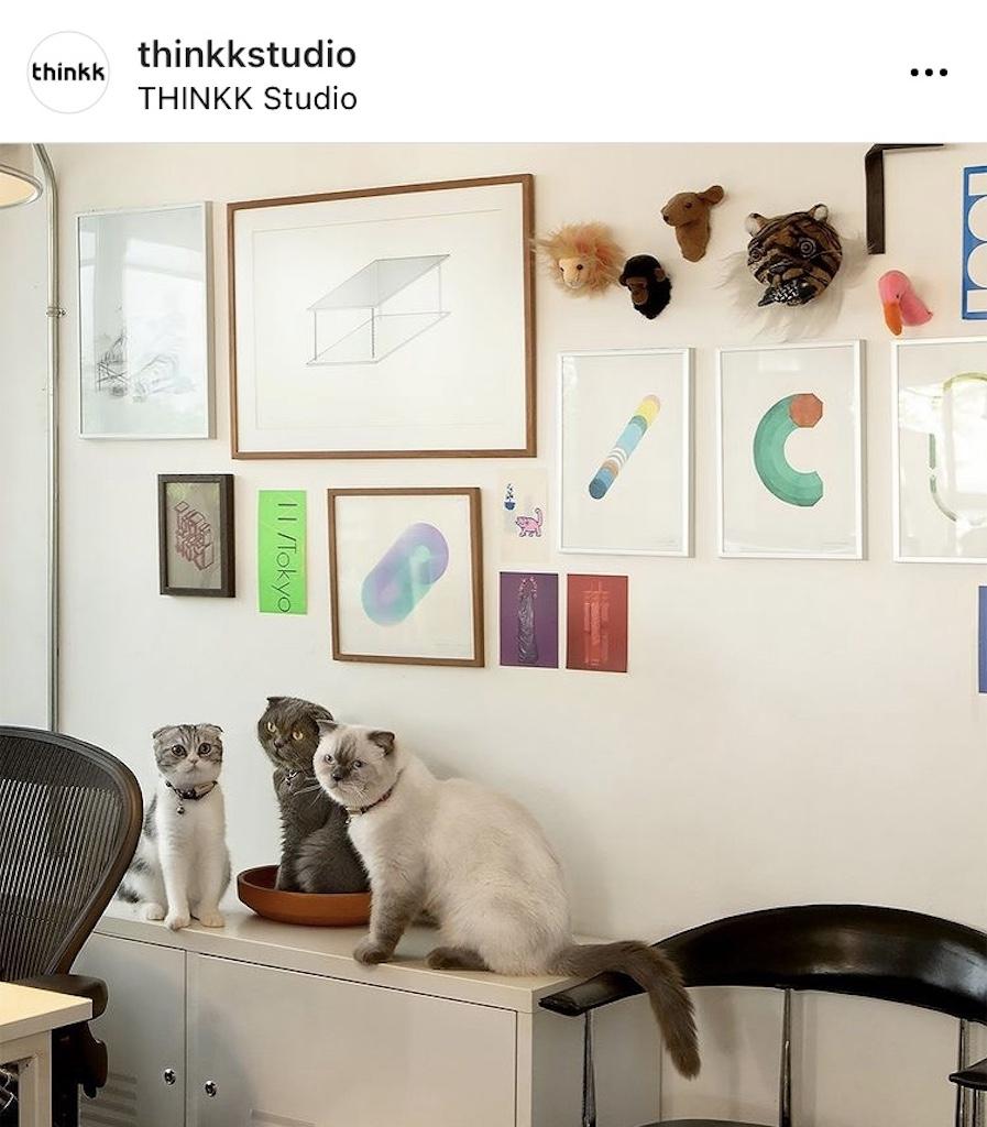 Thonet, Thanos si Tuna